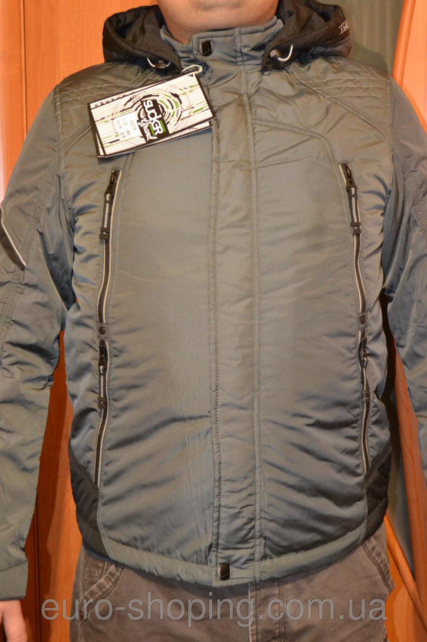 Куртки Из Германии