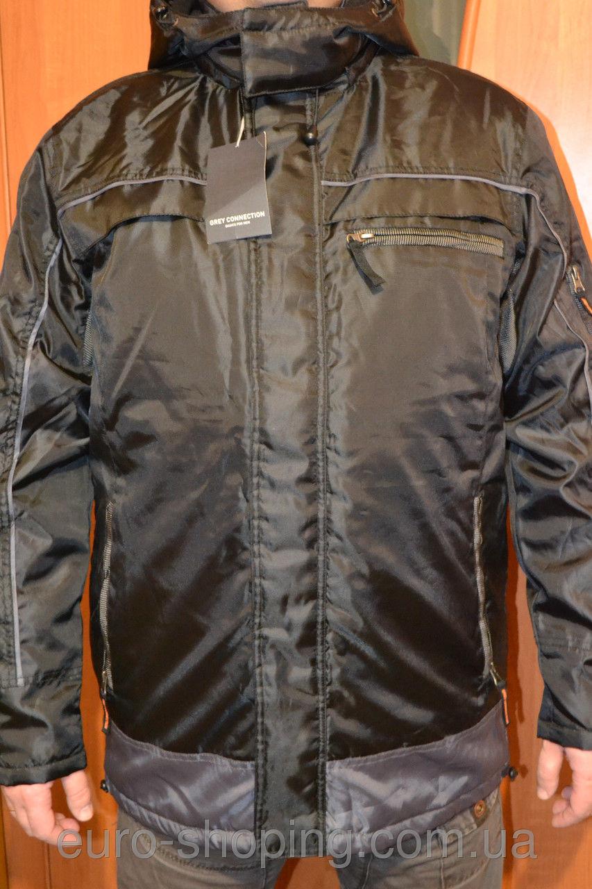 Где Купить Куртку В Германии